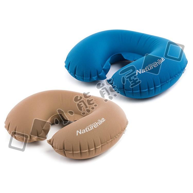 戶外休閒登山露營旅遊旅行NatureHike U 型充氣枕頭舒適午睡枕靠枕抱枕護頸枕附收納