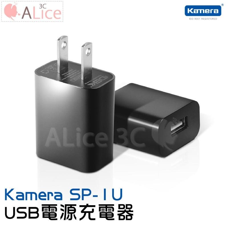 PureOne Kamera 1A USB 充 SP 1U ~E5 003 ~充電頭100