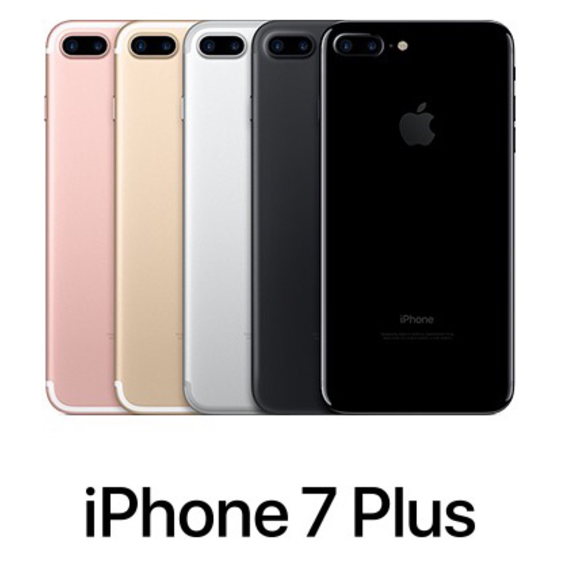 iPhone7 128G iPhone7Plus 128G