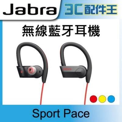 Jabra Sport Pace 無線 藍牙耳機耳掛式藍芽4 1 IP54 防水雙待機夜跑