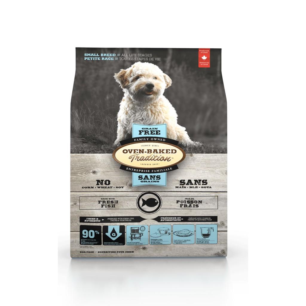 ~大 ~烘焙客~無穀深海魚~小顆粒,加拿大天然糧OvenBaked ,全齡犬飼料幼犬成犬飼