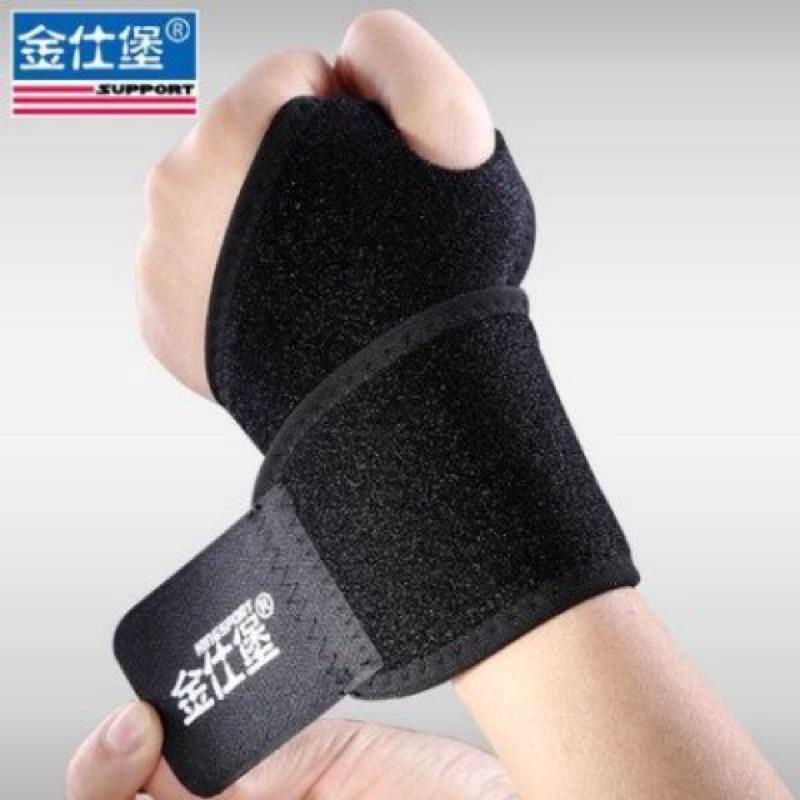 金仕堡加壓型護腕防手腕扭傷媽媽手 健身羽毛球舉重繃帶