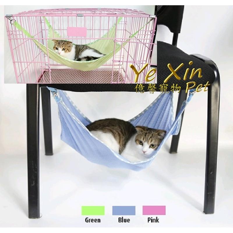 ~CS34 ~透氣網貓吊床透氣兩面吊床網布貓吊床寵物吊床貓掛床貓睡床貓跳台貓床墊可掛式吊床