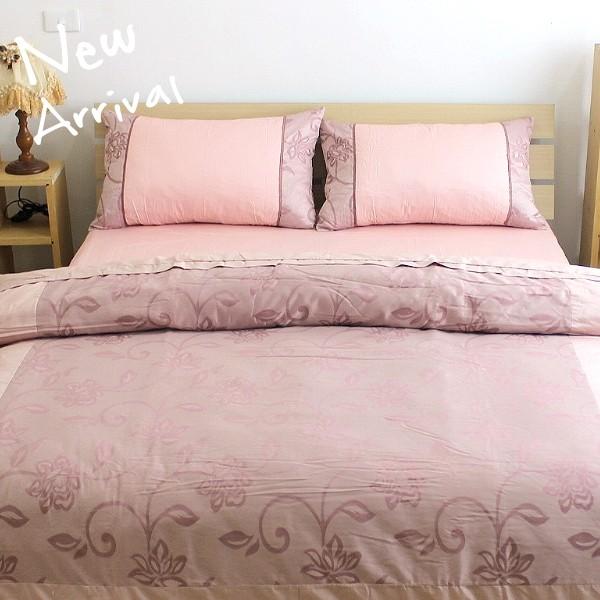 四件式雙人床包兩用被組~MIT 製精梳棉緹花系列~100 棉純棉鋪棉被套可直接當涼被枕頭套