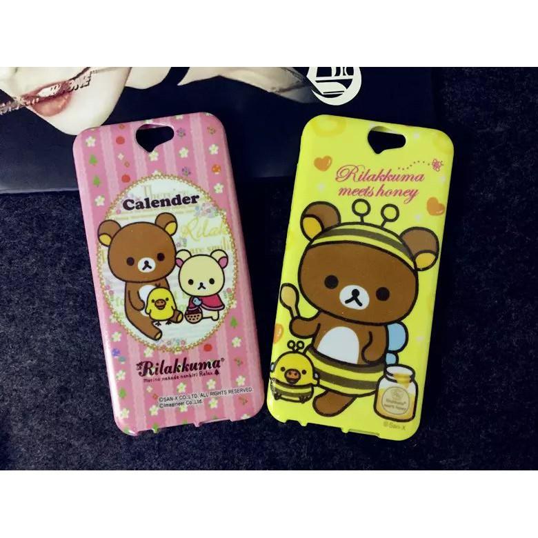 HTC one A9 手機殼拉拉熊A9 卡通保護殼矽膠RILAKKUMA 輕鬆熊鬆弛熊軟殼