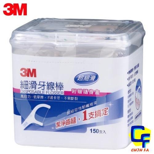 3M 細滑牙線棒盒裝150 支入