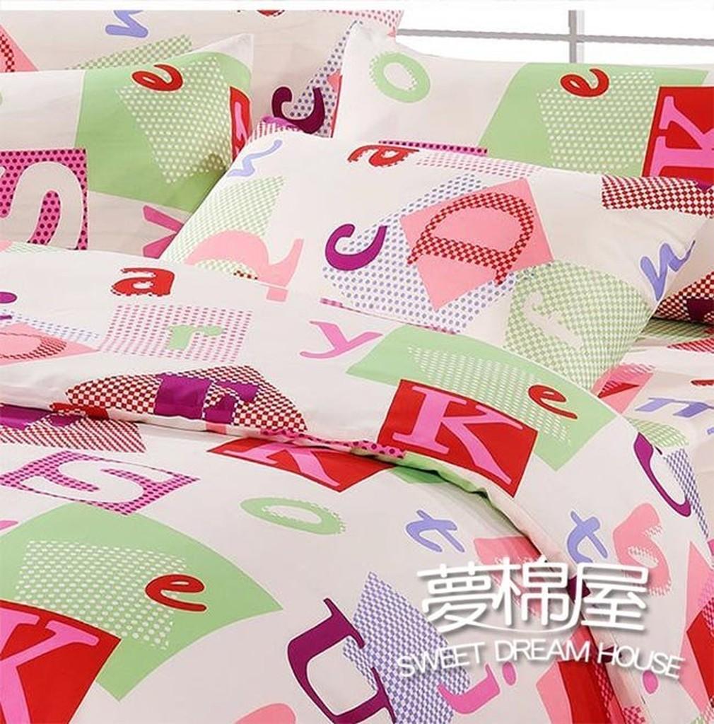 夢棉屋超細纖維雙人加大床包單件含枕套x2 夢幻粉枕頭涼被民宿宿舍學生套房日租