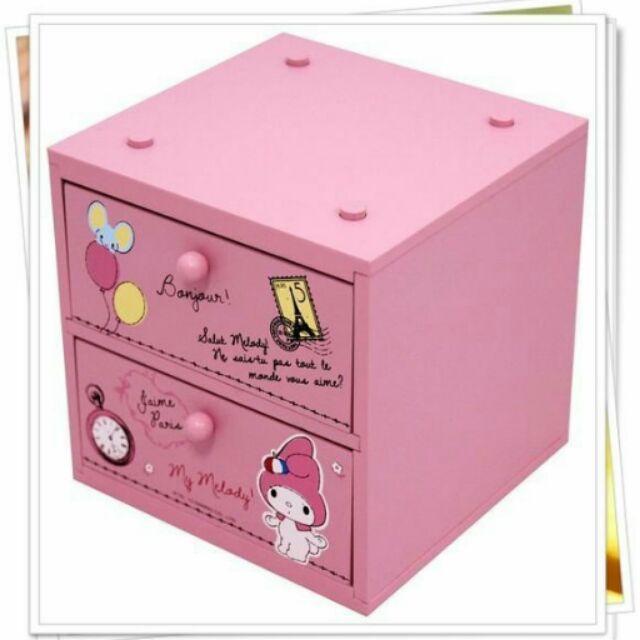 美樂蒂雙抽收納盒置物盒置物櫃甜蜜粉