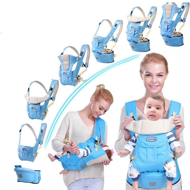聰明仔仔多 雙肩嬰兒背帶腰凳透氣寶寶背帶