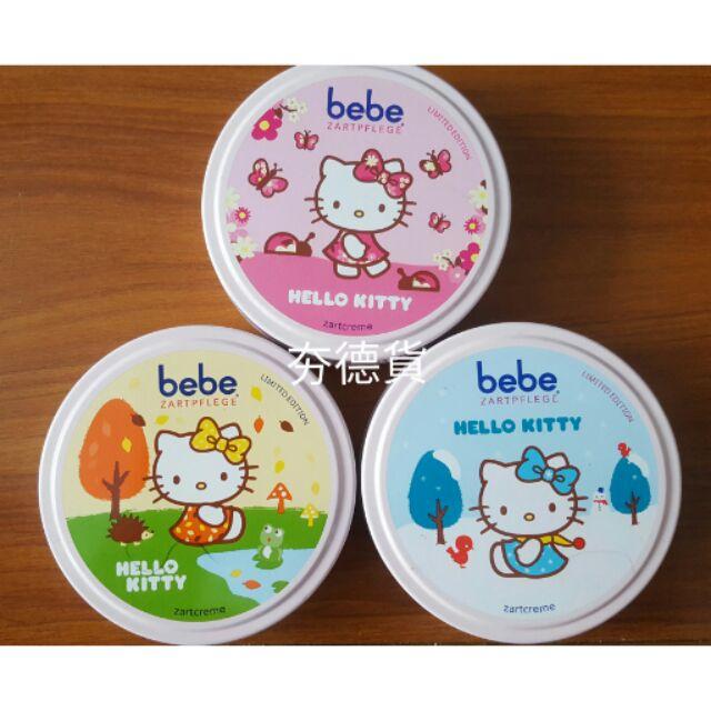 德國bebe 潤膚面霜護手霜Hello Kitty 版50ml