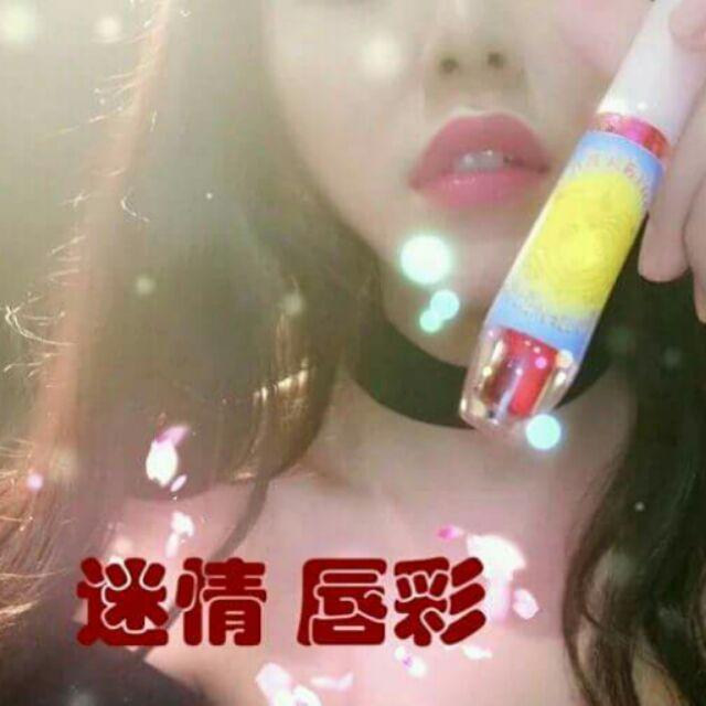 泰國阿讚蘇斌galong 開光入法人緣油唇膏/唇彩,增桃花運魅力,助口才,人見人愛,男女
