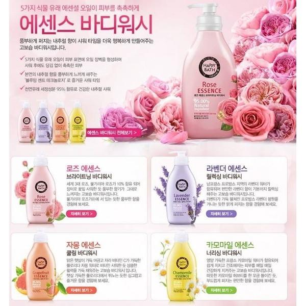 韓國空運連線韓國正品 Happy bath 沐浴乳500m l 超過90 的天然有機植物提