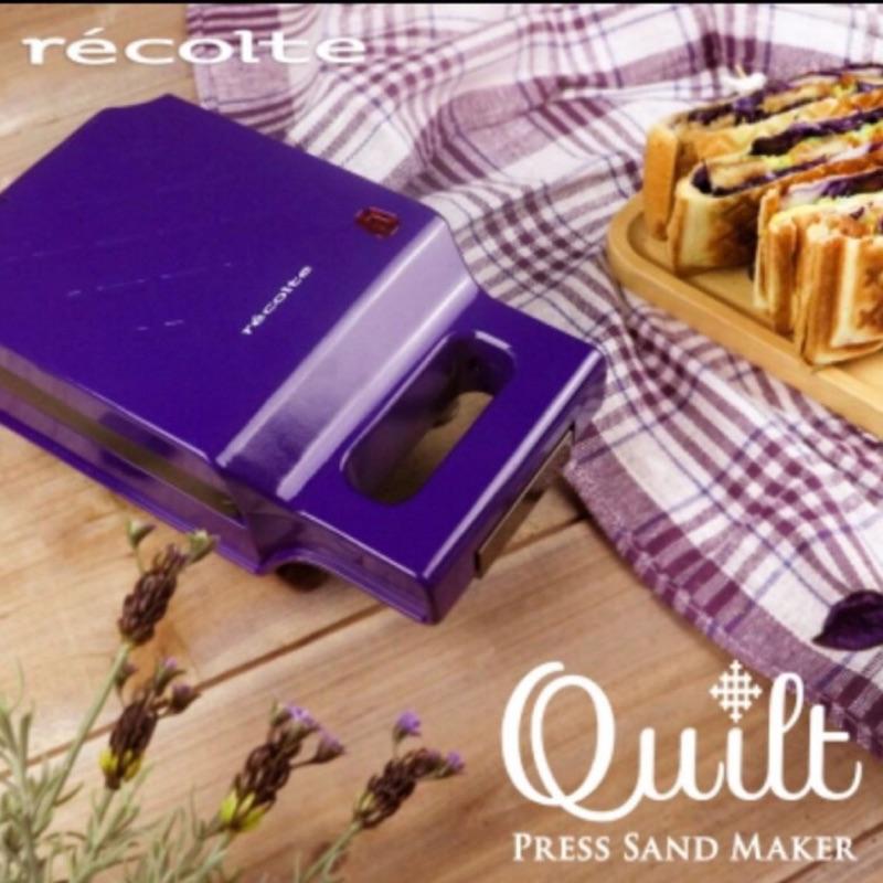 recolte 麗克特 熱壓土司機Quilt 烤吐司三明治機優雅紫