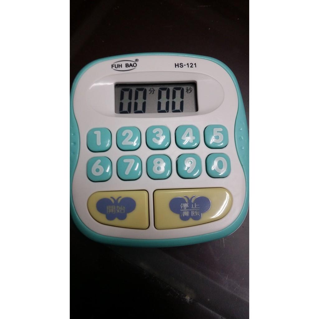 FUH BAO 計時器國隆HS 121 單純電子式計時器1 組倒數計時