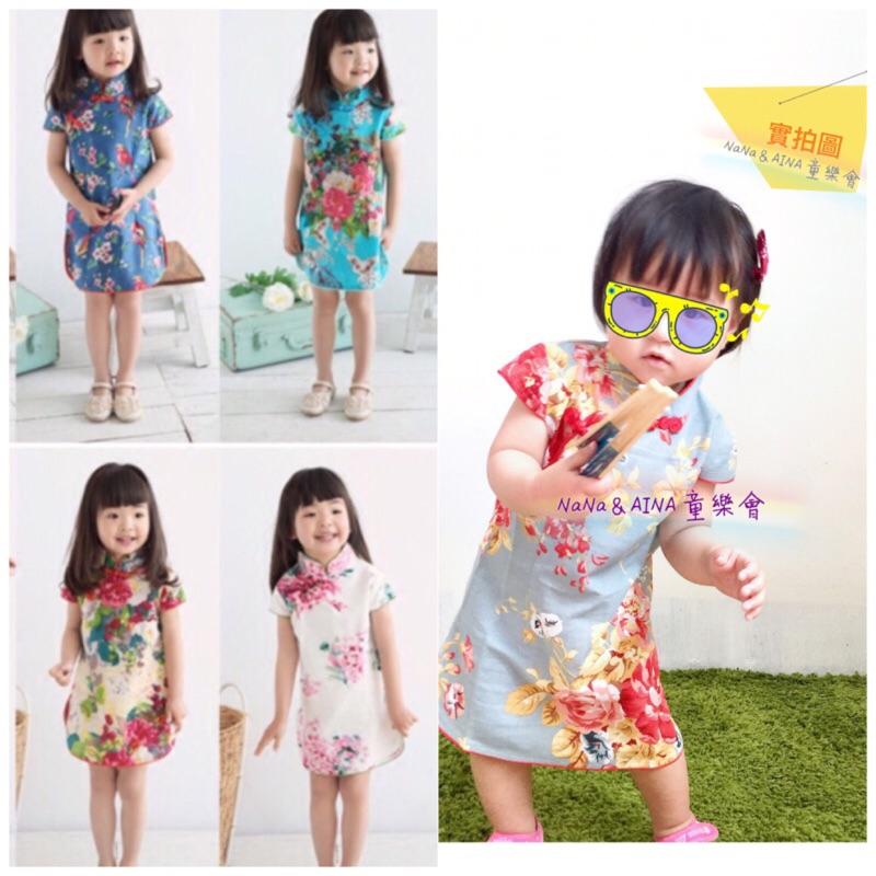 中國風女孩春夏 唐裝短袖連身裙女童印花旗袍寶寶棉麻料旗袍(請先 是否有尺寸)