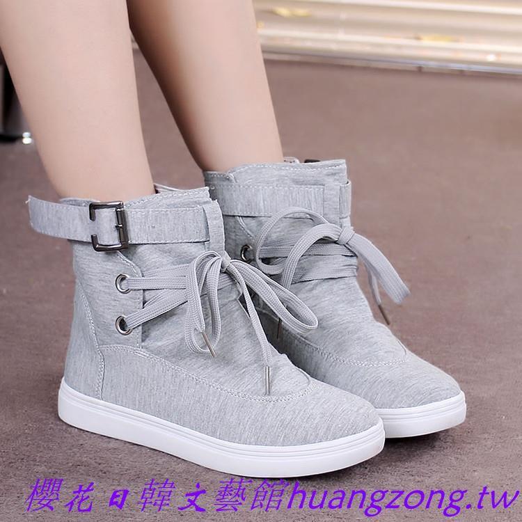 ~櫻花日韓文藝館~ 帆布鞋平底騎士馬丁靴女短靴系帶 單鞋