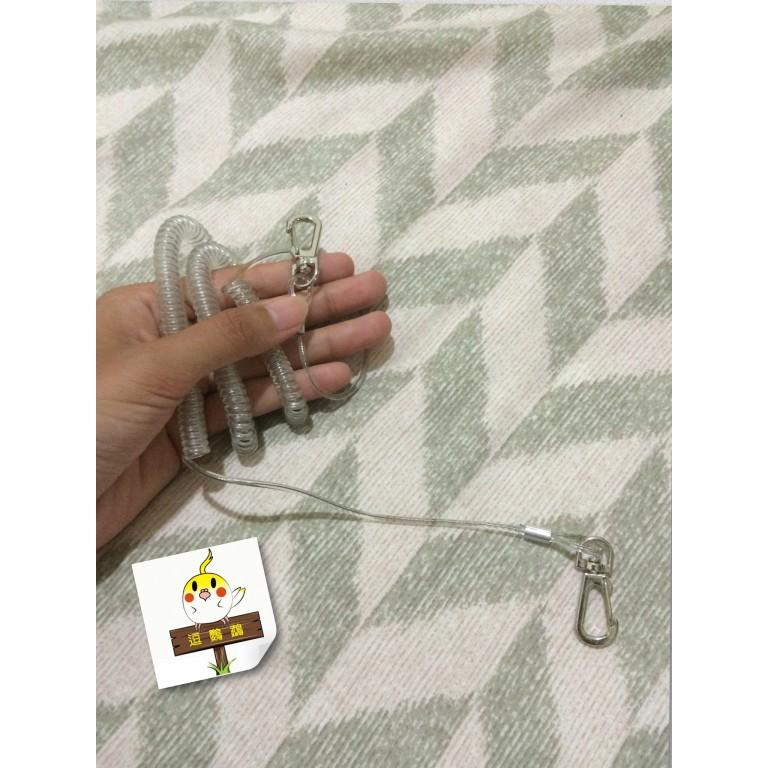 ~ ~5 米鸚鵡外出繩飛行繩訓練繩內置鋼絲,不易斷裂