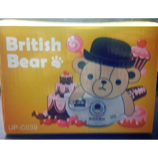 英國熊陶瓷保險蓋碗(三入)