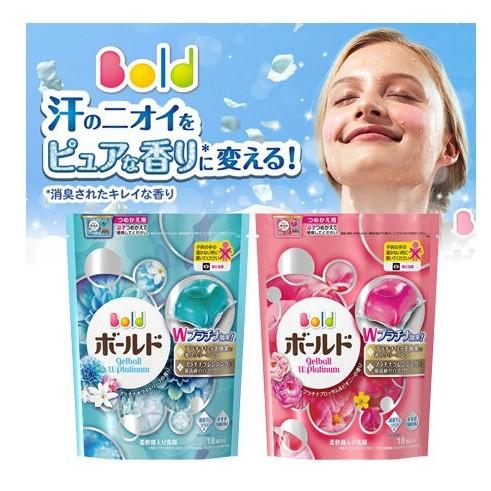 P G bold 白金香氛洗衣果凍球補充包18 顆352g 除臭抗菌花朵洗衣球寶僑~N20