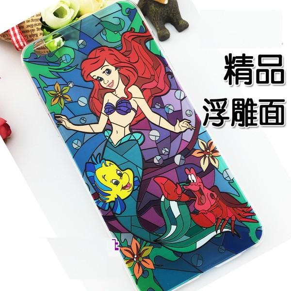 美人魚iPhone 6 6s plus 全包軟殼矽膠浮雕迪士尼Disney 手機殼小美人魚