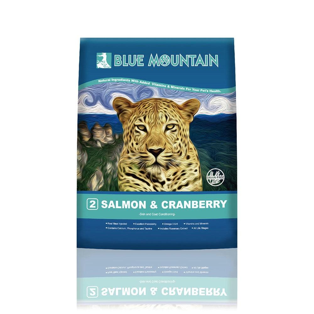 下殺荒野藍山Blue Mountain 貓皮毛護理專門配方化毛及助消化配方