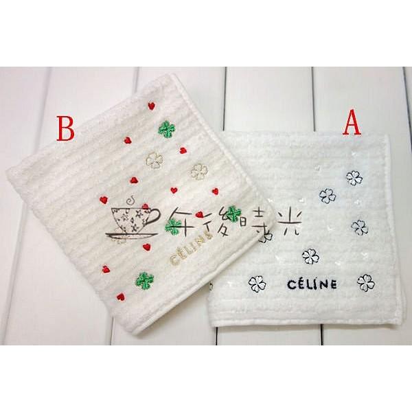 ~午後時光~ 品牌CELINE 精美愛心和四葉草刺繡手帕毛巾小方巾2 色6230