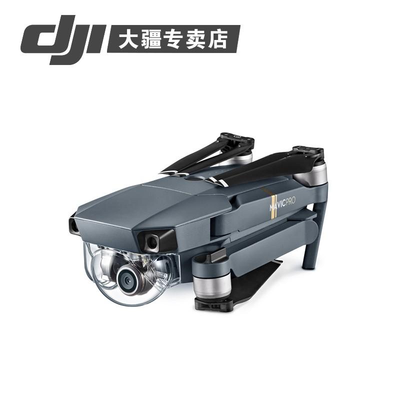 ~新品~DJI 大疆御Mavic Pro 迷你折疊4K 航拍無人機全能套裝預售