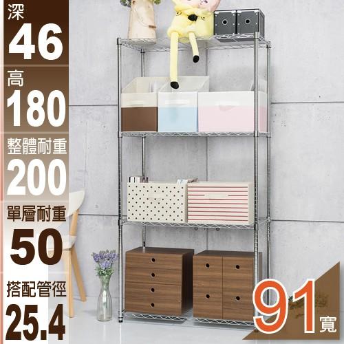鐵架工坊91x46x180cm 輕型電鍍四層鐵架層架收納架行李箱架微波爐架鞋架