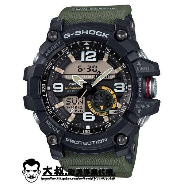 ~大叔 ~CASIO G SHOCK GG 1000 1A3 大錶面對抗險峻顛簸環境雙顯