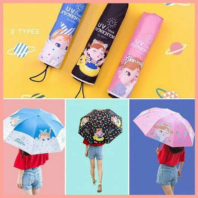 韓國棒棒糖女孩抗UV 折疊傘雨傘遮陽傘