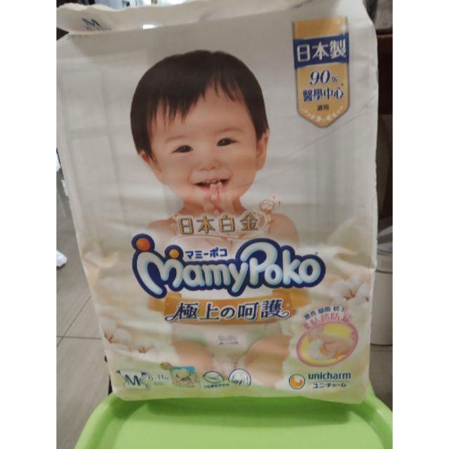 買2包送1包 日本白金-極上呵護 滿意寶寶 尿布紙尿褲M
