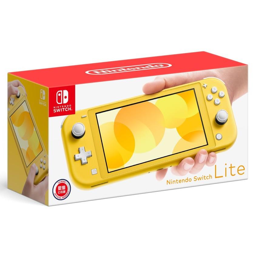 【現貨供應】 任天堂 Nintendo Switch Lite 主機 台灣公司貨-黃色 勁多野