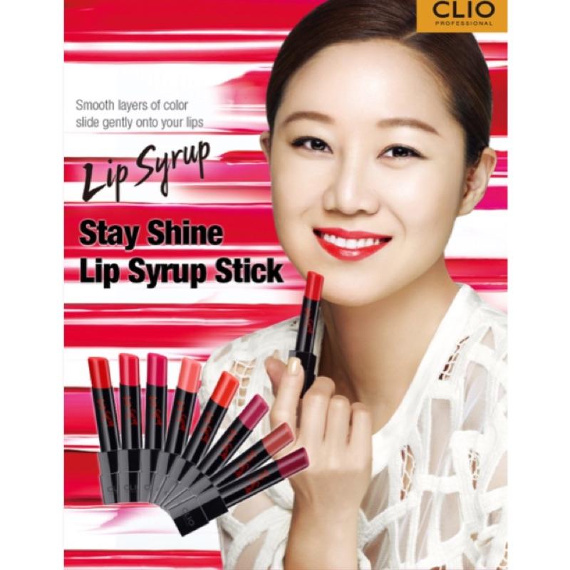 韓國空運Clio Stay Shin Lip Syrup Stick 光療鏡感羽絨唇膏孔孝