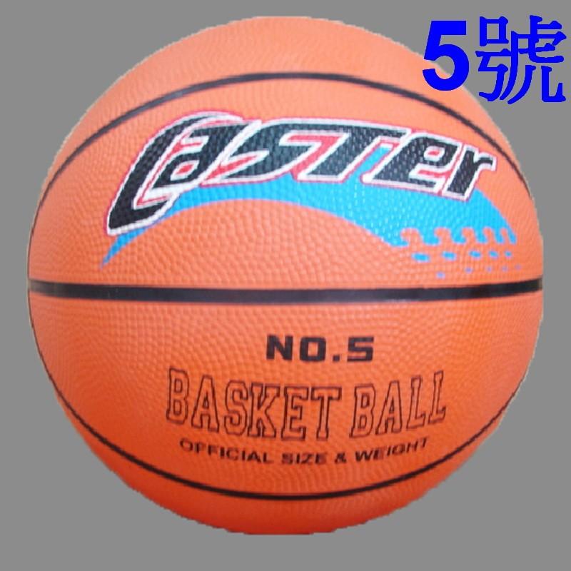 小港3C ~一年保~CASTER B51 5 號橙色 藍球~五號~國小籃球投籃機藍球 籃球