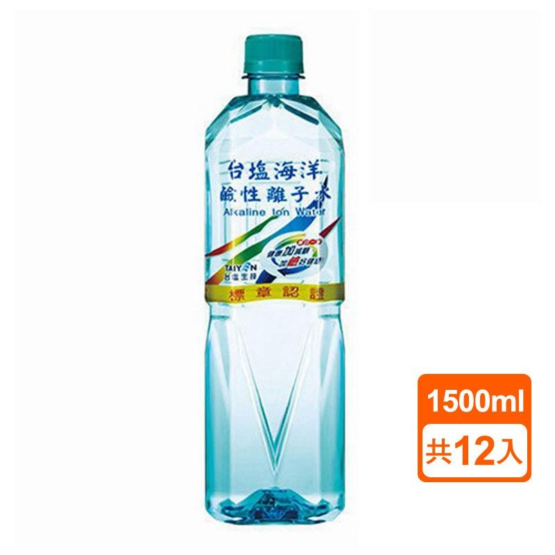 台鹽 海洋鹼性離子水 1500MLx12入