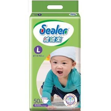 噓噓樂Sealer 透氣棉柔L50 片1 包250 6 包箱1490