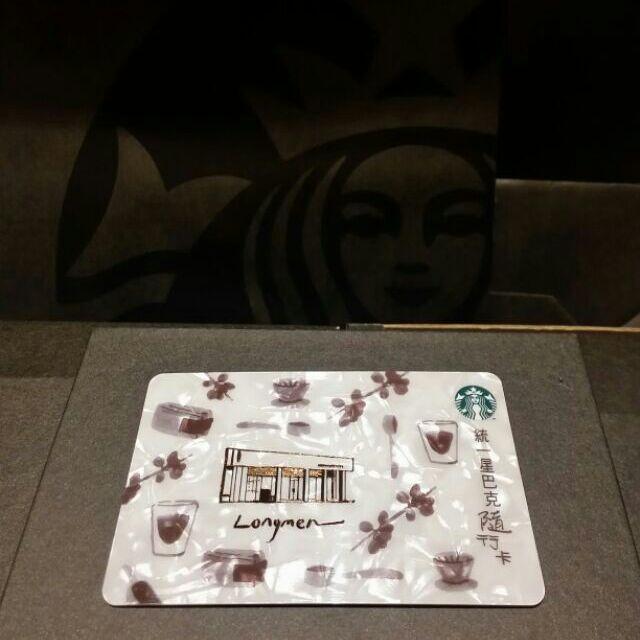 星巴克starbucks 龍門隨行卡一週年星巴克隨行卡附卡盒
