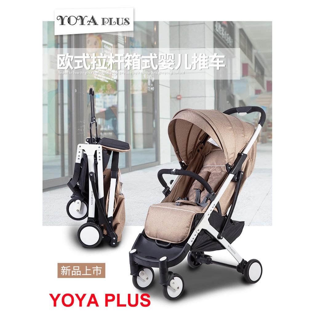 YOYA PLUS 甜價嬰兒手推車 貨單手一鍵收開車拉杆行李箱式秒收、上飛機 YOYO R
