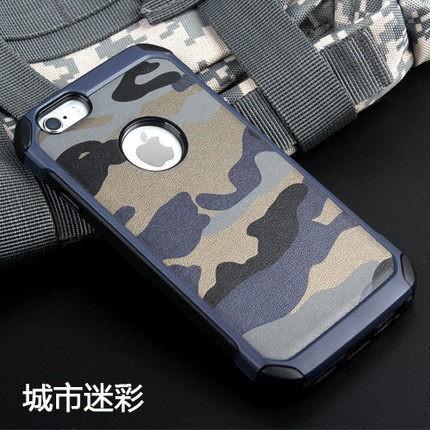 迷彩iPhone6 手機殼蘋果6 4 7 矽膠防摔套6S 軟殼保護套外殼潮男