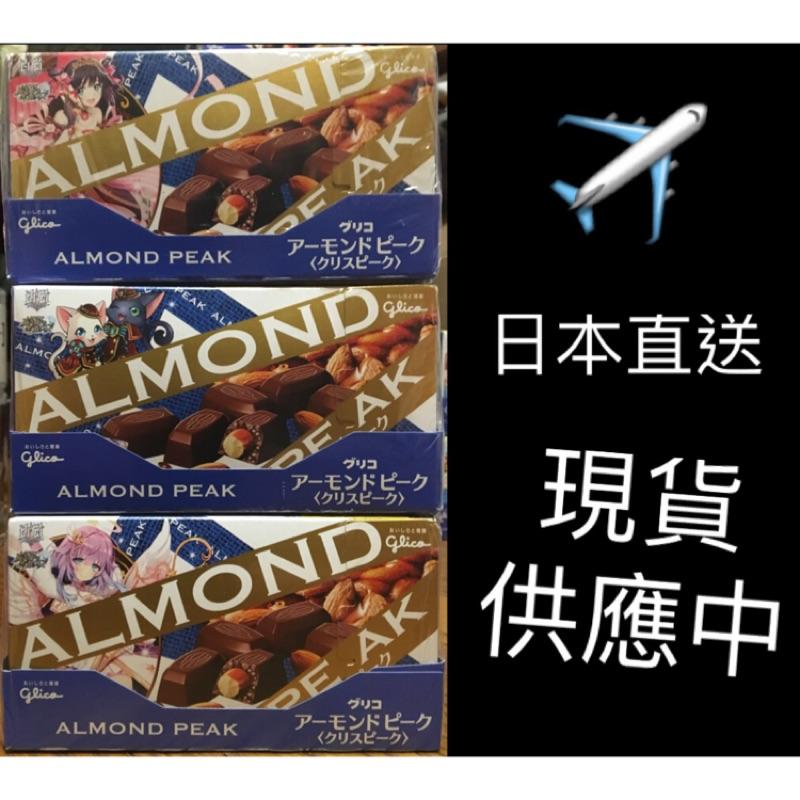 白貓project 2017 ALMOND 黑貓巧克力卡片