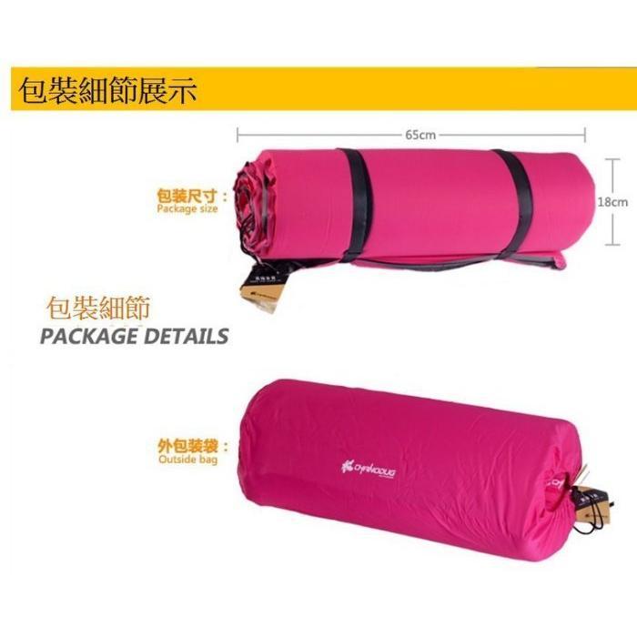 711 C 夏諾多吉超厚雙人自動充氣床墊188X130X5CM 自動充氣睡墊野營防潮睡墊露