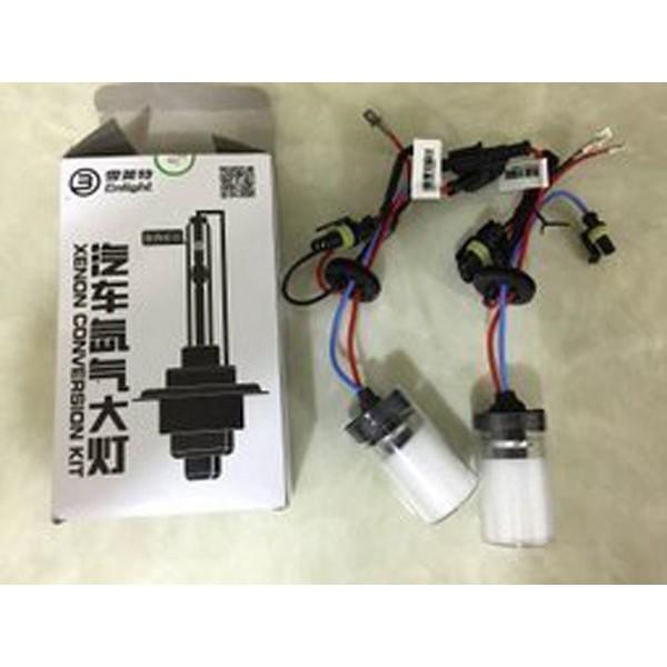 正品~雪萊特H1 D2H H11 H7 35W HID 氙氣燈管燈管1 支