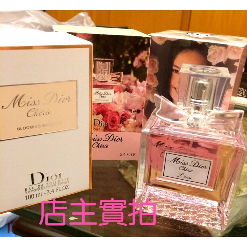Miss Dior 花漾迪奧女性淡香水100ml