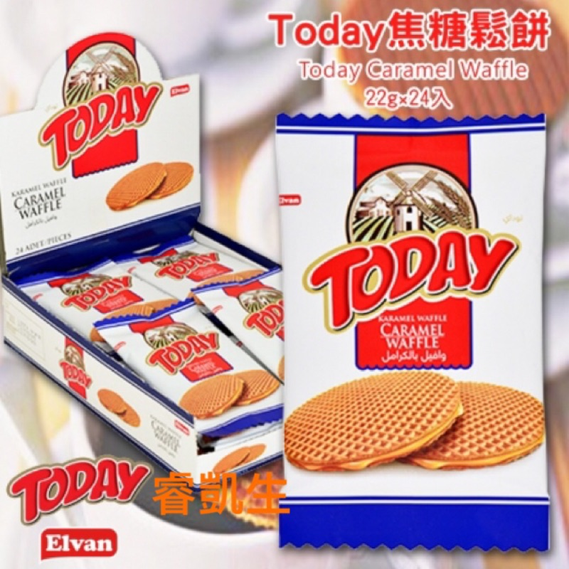 土耳其Today 焦糖鬆餅大盒裝24 入22g 528g 蛋奶素