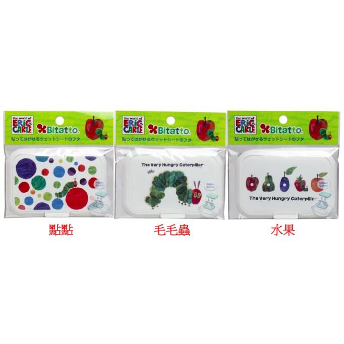 LIPCAT  超 阿卡將Bitatto 壁貼妥濕紙巾 盒蓋可重複黏貼好餓的毛毛蟲系列3