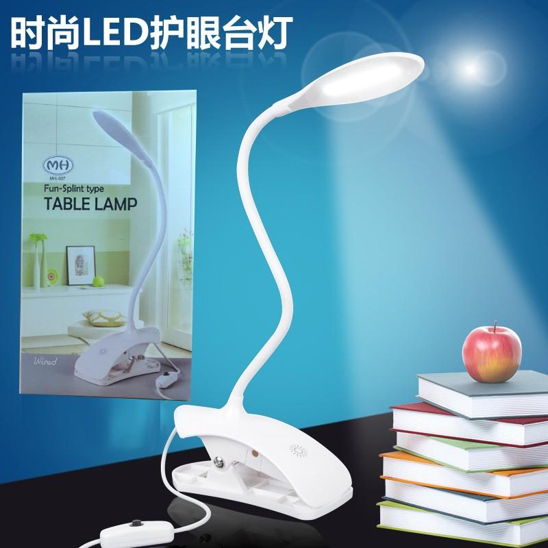 USB 供電夾子燈led 護眼小臺燈 看書燈臥室床頭夾子燈閱讀燈讀書燈USBLED 007