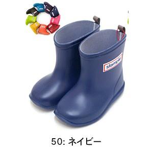 st le  兒童雨鞋海軍藍含鞋墊