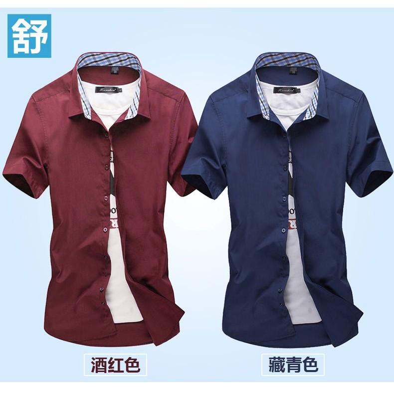 短袖薄款男士襯衫純色大碼青年休閒襯衣修身學生寸衫男裝潮白藏青色酒紅色