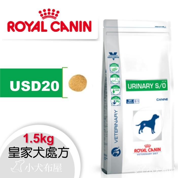 ~法國皇家ROYAL CANIN ~犬用處方飼料~USD20 ~小型犬泌尿道1 5 KG