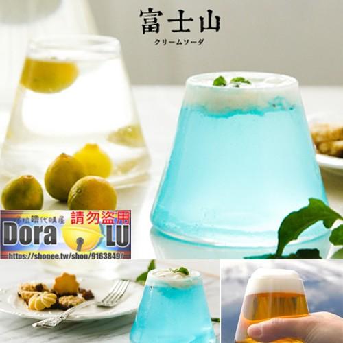 哆拉噜 屋日式富士山水杯果汁飲料杯茶杯啤酒杯c 111